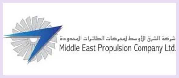 للتوظيف النسائي: وظائف الشرق الأوسط لمحركات الطيران المحدودة تستقبل طلباتكم Women196