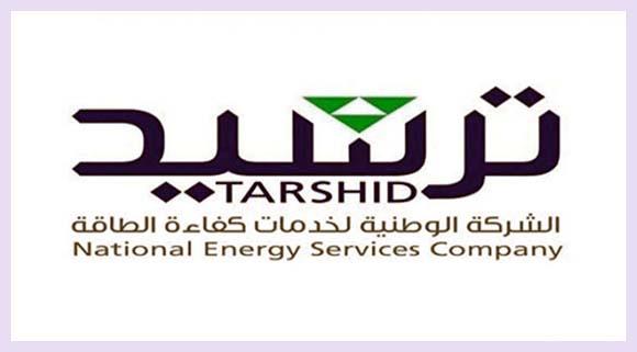 للتوظيف النسائي : وظائف الشركة الوطنية لخدمات كفاءة الطاقة براتب 5500 Women201