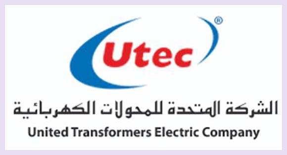 وظائف الشركة المتحدة للمحولات الكهربائية Women205