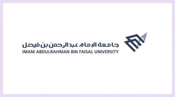 توظيفات هامة في جامعة الإمام عبدالرحمن بن فيصل من المستوى الثانوي Women_10