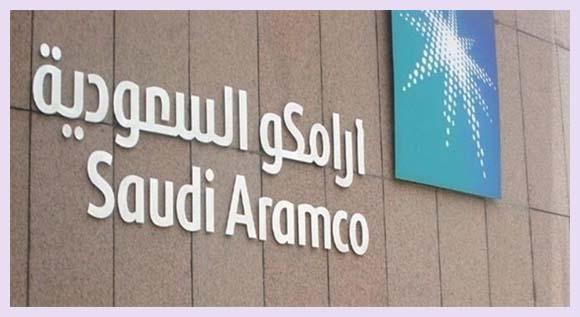حصريا أفضل وظائف شركة مصفاة أرامكو السعودية للنساء 2021/1442 Women_11