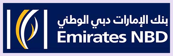 أفضل العروض في بنك الإمارات الوطني في المملكة السعودية للتوظيف النسائي 2021 Women_13