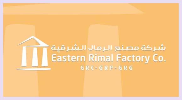 إعلان عن وظائف في مصنع الرمال الشرقية للتوظيف النسائي - براتب 5500 Women_18