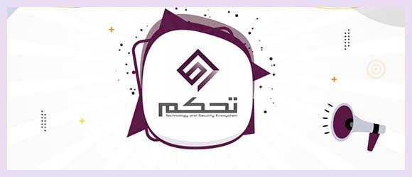وظائف الشركة السعودية للتحكم التقني والأمني الشاملة المحدودة للتوظيف النسائي Woomen12