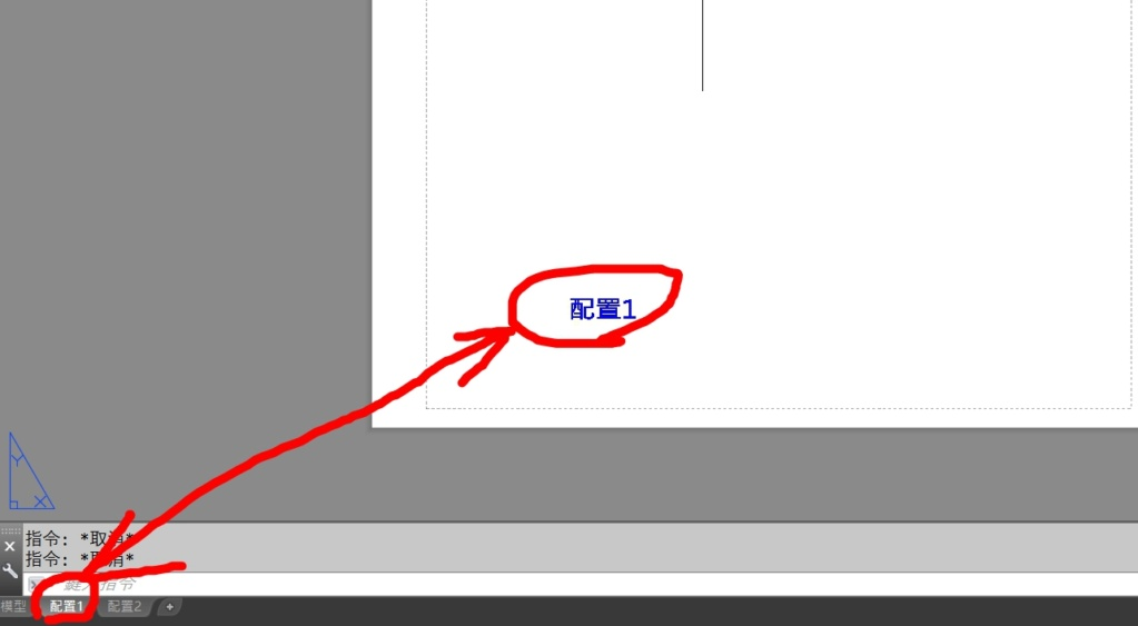 利用功能變數 插入配置名稱 Line_p11
