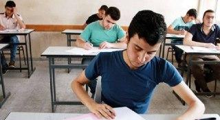 المتحدث بأسم وزارة التربية: سيتم اعلان نتائج الامتحانات  9ad01a10