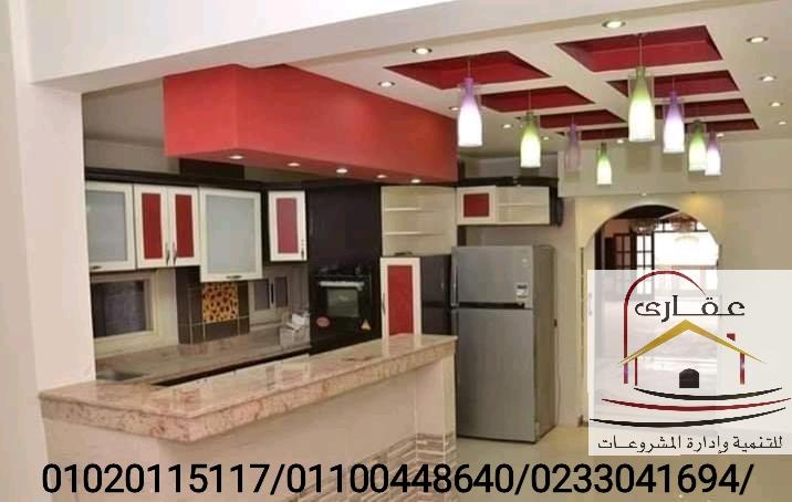 مطابخ الوميتال/ مطابخ خشمونيوم/ مطابخ خشب / مطابخ كبيرة / مطابخ صغيرة Img-2028