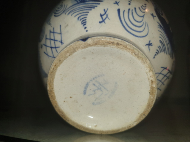 Hand painted blue and white bowl - possibly Dutch Delft  20210717