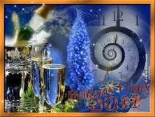 Bonne Année 2011 à tous et toutes Images10