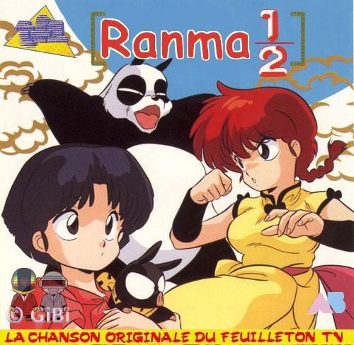 Pochettes de disques 45T et 33T - Page 2 Ranma112