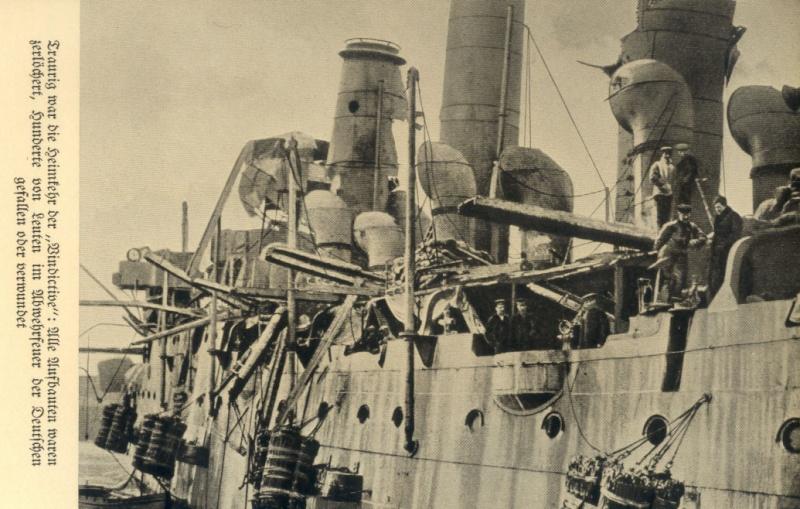 Souvenirs de Guerre : Zeebrugge 1918 Zeebrg15