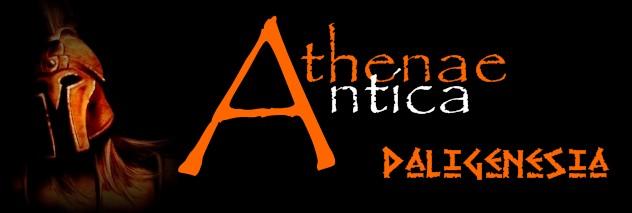 ATHENAE ANTICA