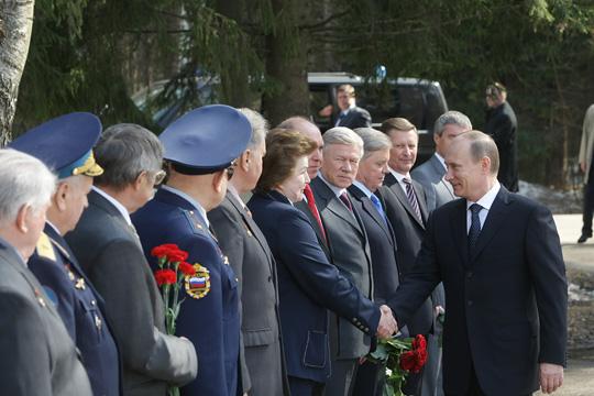 Poutine visite le centre de formation des cosmonautes A10