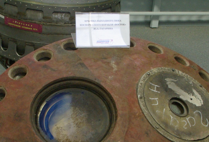 50 ème anniversaire Vol Gagarine - Page 4 Imgp0310