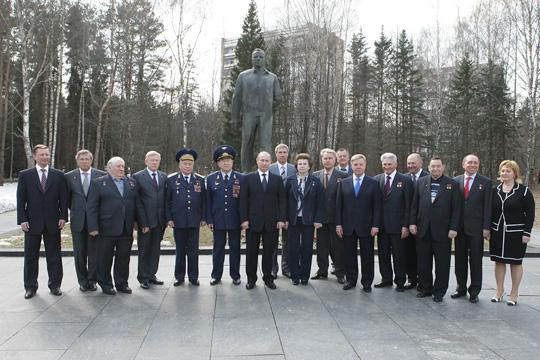 Poutine visite le centre de formation des cosmonautes R10