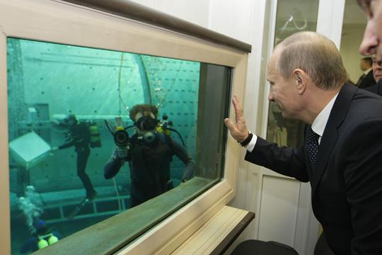 Poutine visite le centre de formation des cosmonautes U10