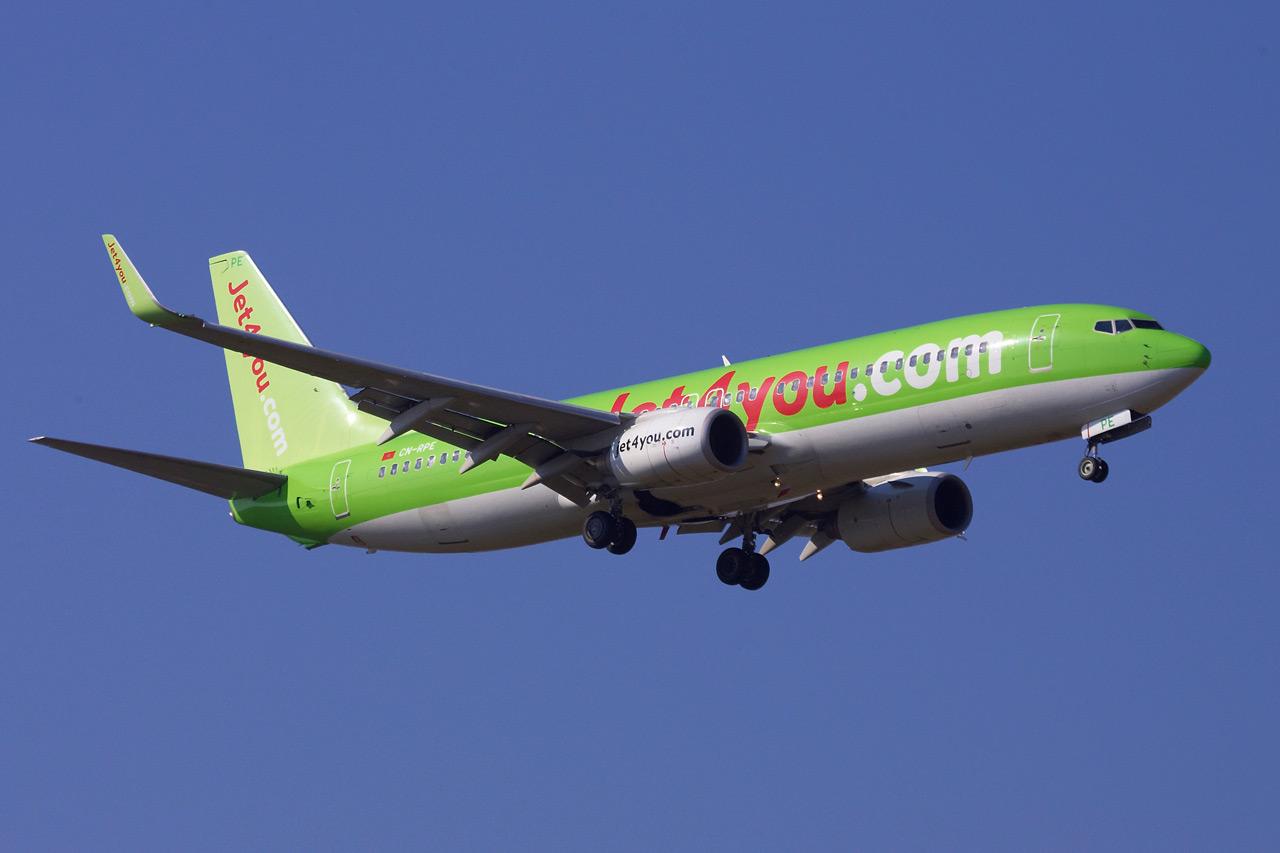 Spotting du 07/03/2010: A345 Qatar Jp0r9522
