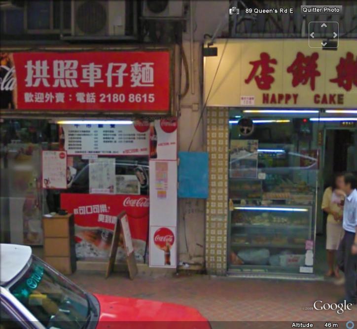 Coca Cola sur Google Earth - Page 2 Coca-c10