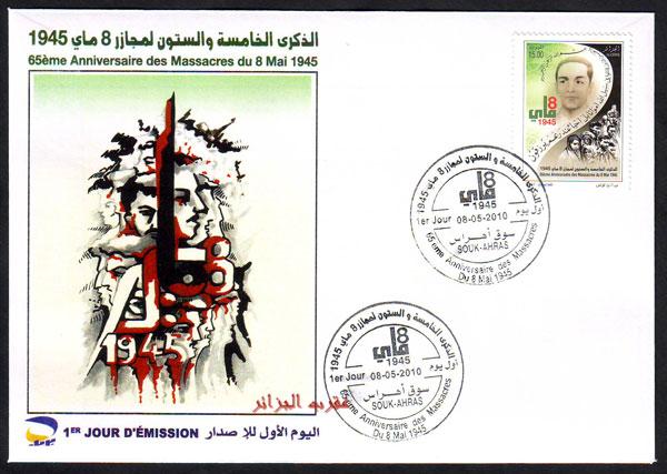 65ème Anniversaire des Massacres du 08 mai 1945 1028