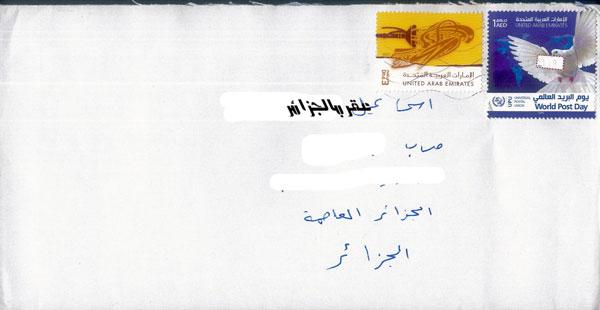 Boite aux lettres - Page 10 1127