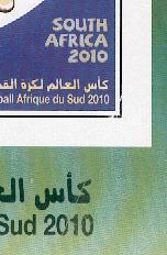 Coupe du Monde 2010 - Page 4 368
