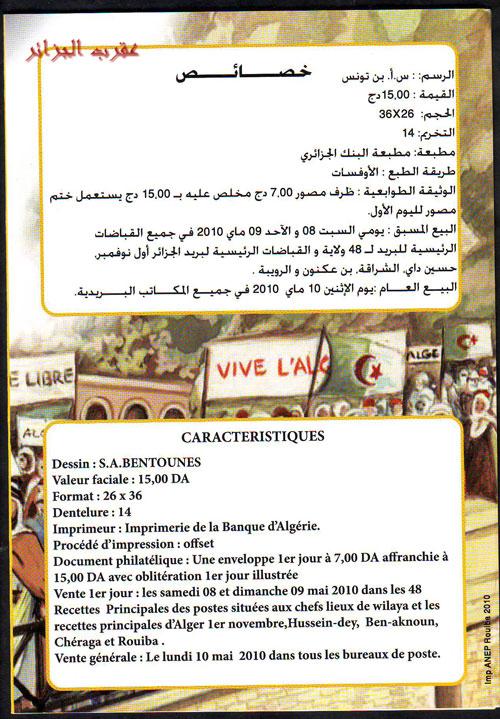 65ème Anniversaire des Massacres du 08 mai 1945 648