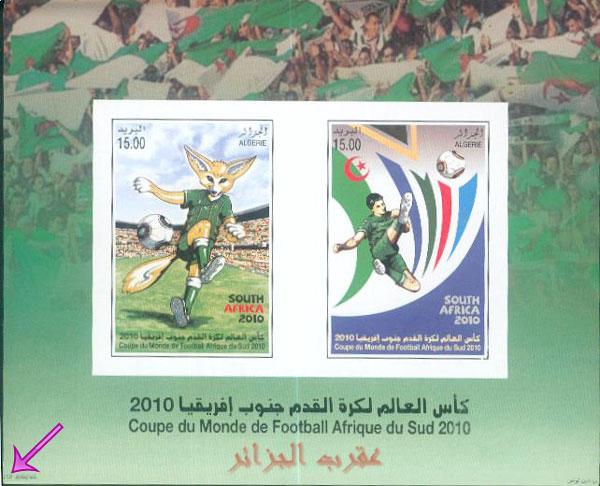 Coupe du Monde 2010 - Page 3 653