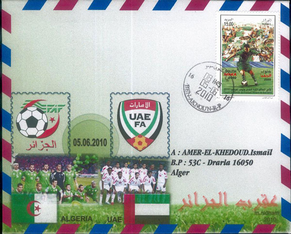Match amical Algérie - Emirates Arabes Unies 654