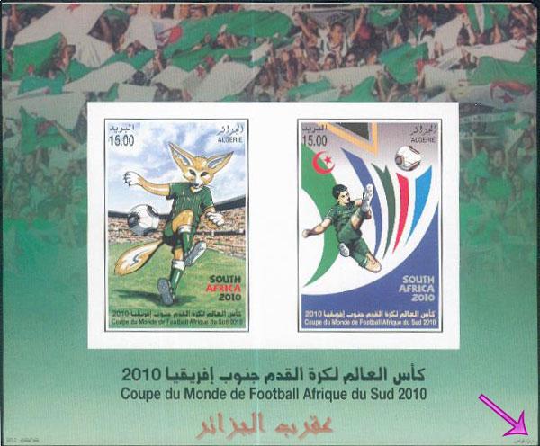 Coupe du Monde 2010 - Page 3 741