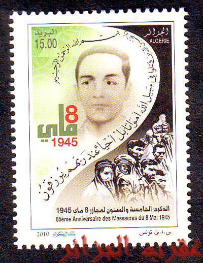 65ème Anniversaire des Massacres du 08 mai 1945 836