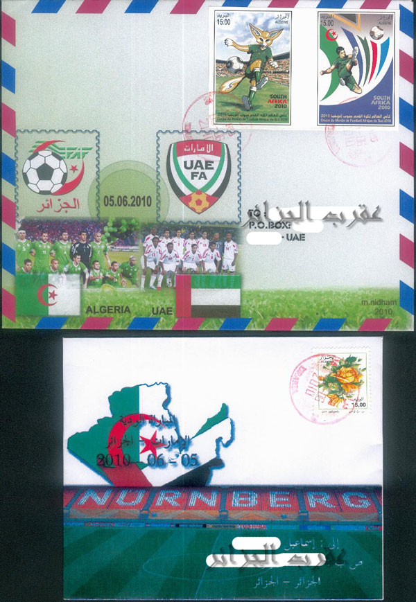 Match amical Algérie - Emirates Arabes Unies 934