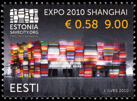 Expo 2010 : shanghai Estoni10