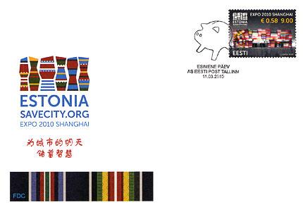 Expo 2010 : shanghai Estoni11