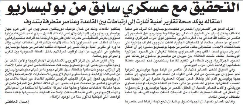 Actualités Algeriennes - Page 39 Assaba10