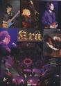 shoxx march 09 vol.103 Psc610