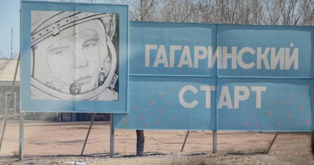 "Le pad ""Gagarinski start"" retiré provisoirement du service? Img_0610"