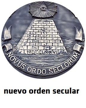 LA CD. DE MÉXICO GOBERNADA POR UNA JUDÍA SIONISTA Coup13