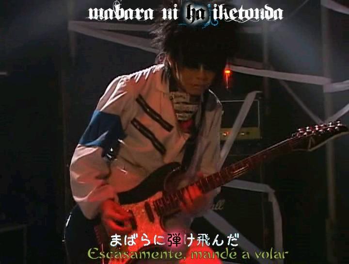 [Antic Subs]LuLu - Seishin Chintsuuzai + extras Bscap023