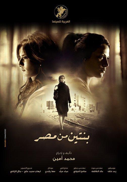 كوليكشن افلام عربى يحتوى على 10 افلام بجودة DVDRiP تحميل مباشر  9hqiyx10