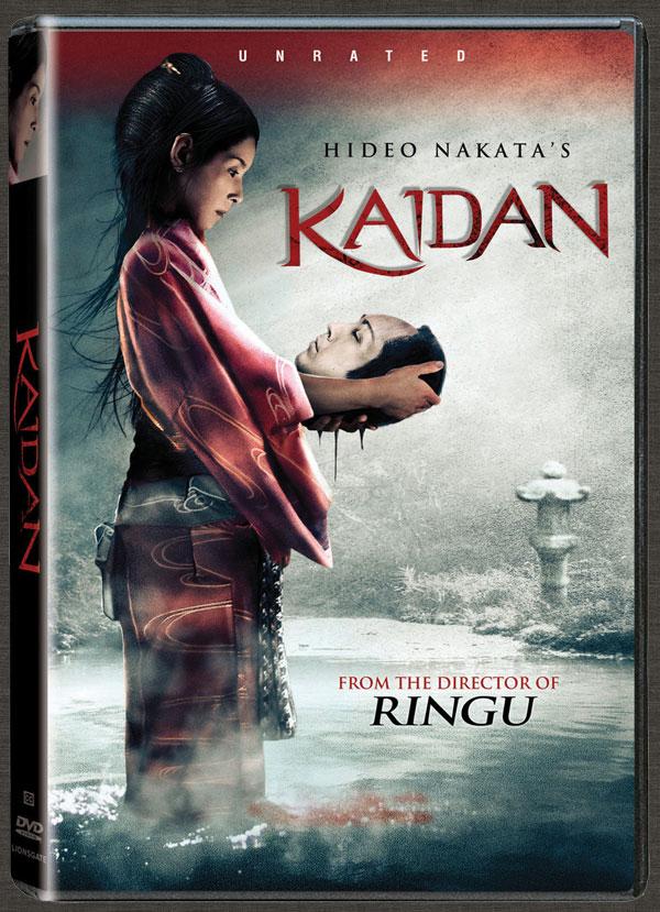 تحميل مشاهدة فيلم الرعب والرومنسى Kaidan مترجم DVDRip روابط مباشرة  Kaidan11