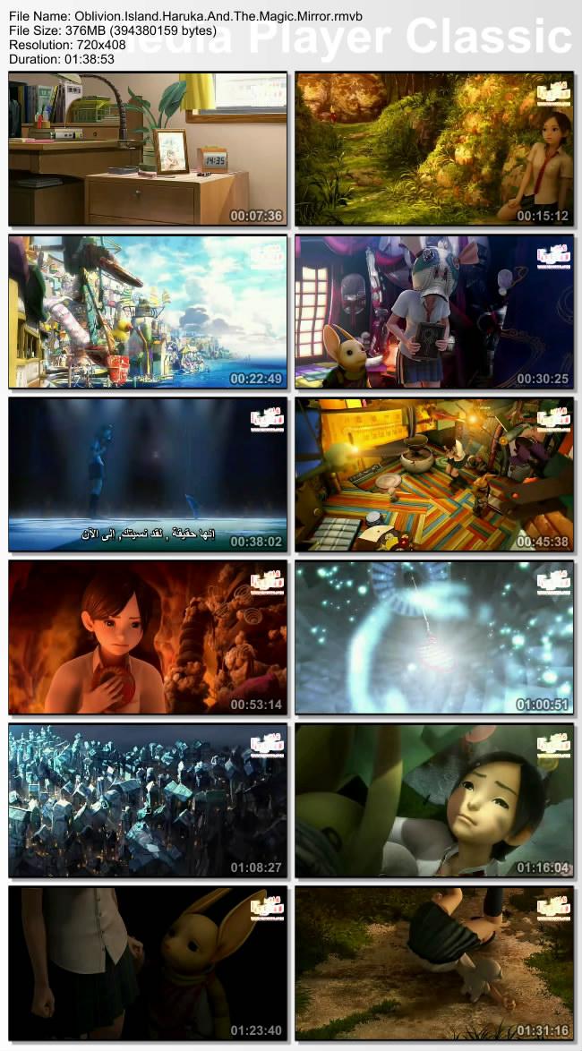 فيلم الانيميشن Oblivion Island Haruka And The Magic Mirror نسخة DVDRip روابط مباشرة  Oblivi10