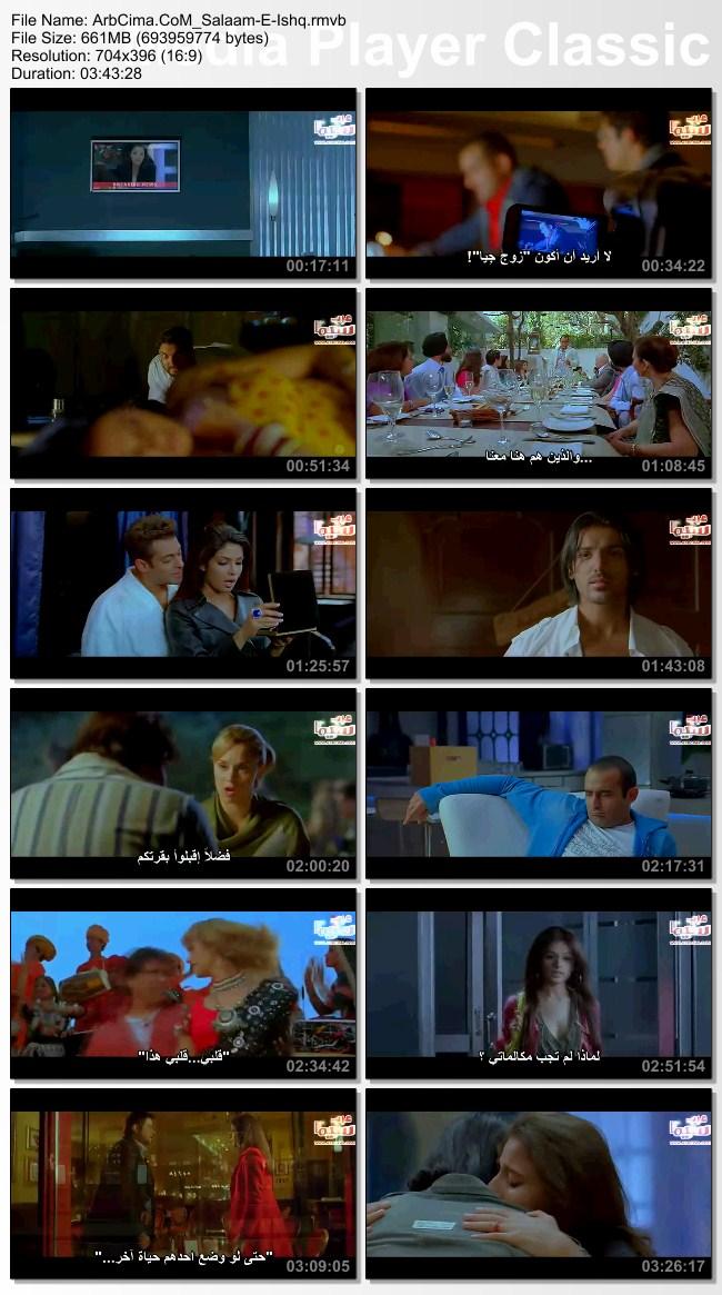 يلم الهندى Salaam E Ishq مترجم DVDRip ورابط مباشرة  Salaam10