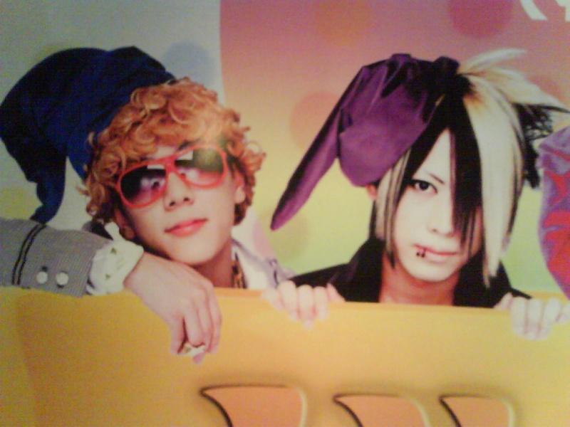 imagenes de yuuki  . ;D Yuuki_11