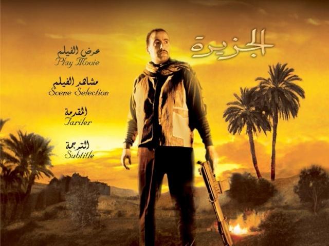 حصريـــــا  ولأول مره فى عالم النجم أحمد فتحى : فيلم (( الجزيرة )) 1zz57g10