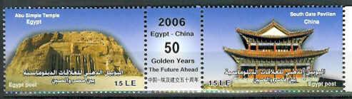 HP: 50ans de relations diplomatique Algero-chinoise/Sino-Alg - Page 2 Eg200610