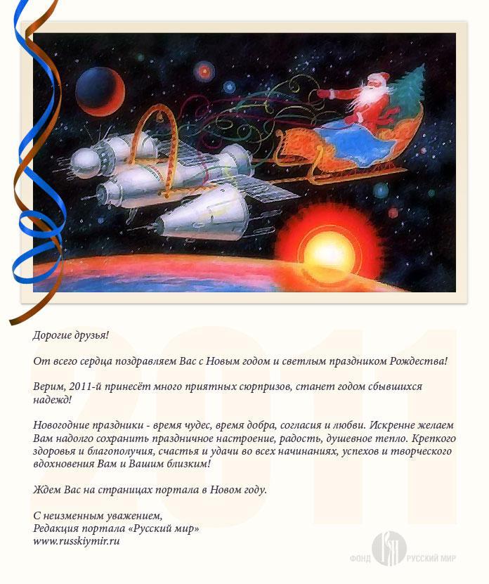 Газета № 27-2010 Otkryt10
