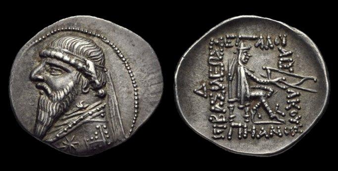 Monnaies Parthes P00510
