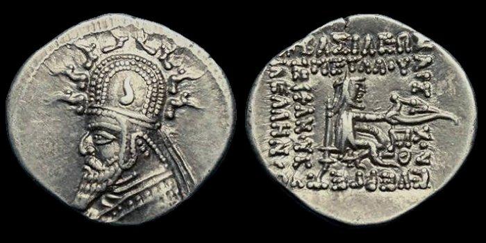 Monnaies Parthes P01210