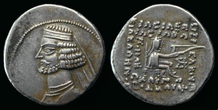 Monnaies Parthes P01510