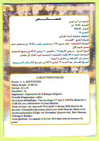 02/2010: Victimes des essais nucléaires Image019
